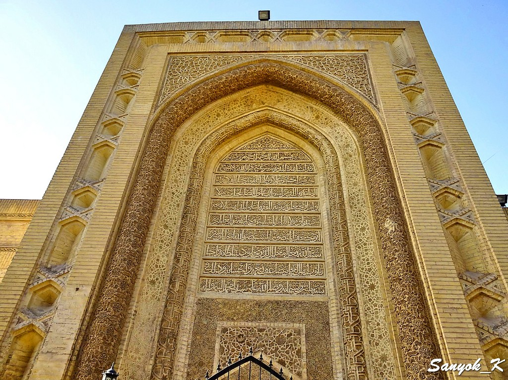 105 Baghdad Mustansiriya School Багдад Медресе аль Мустансирия