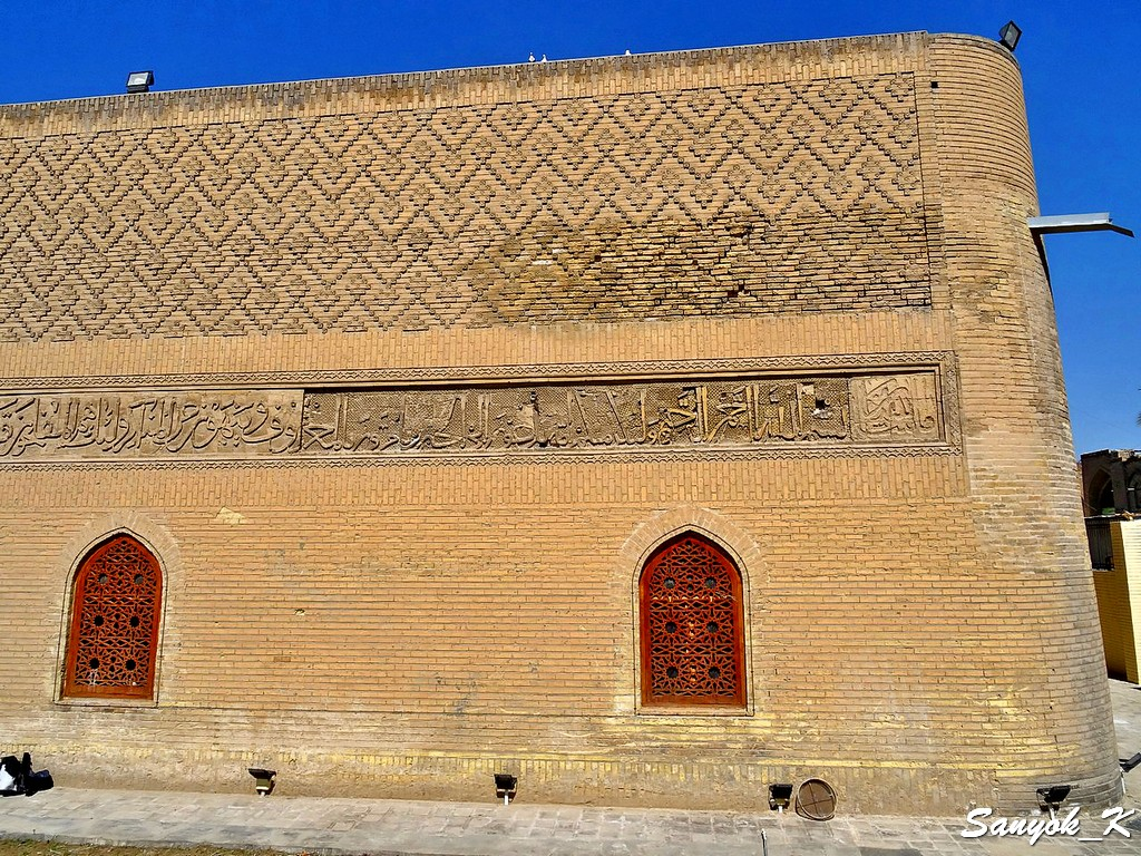 149 Baghdad Mustansiriya School Багдад Медресе аль Мустансирия